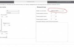 Кодировка в счете PDF Virtuemart v.2 (v.3) (invoice pdf по-русски)