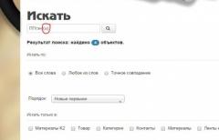 "Поиск Virtuemart 2, 3 — дефис ""-"" запятая"","" точка "".""  слеш ""/"""
